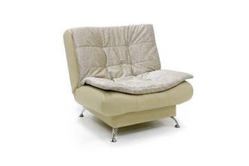 Кресло-кровать ПРАЙД