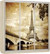 Париж Трио