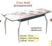 Стол №20 (раздвижной)