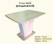 Стол №23 (раздвижной)